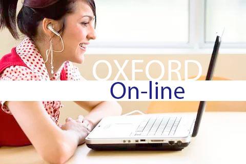 Oxford online обучение
