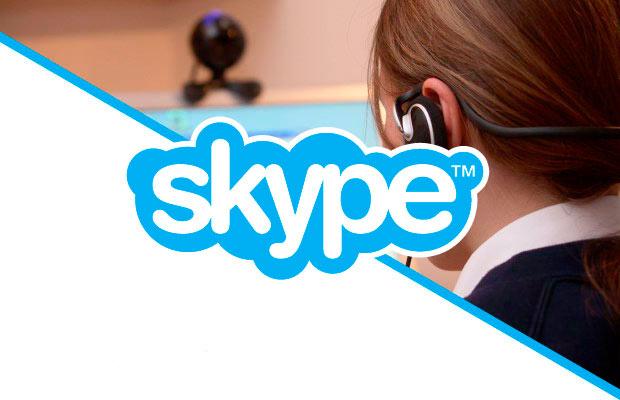 обучение по skype